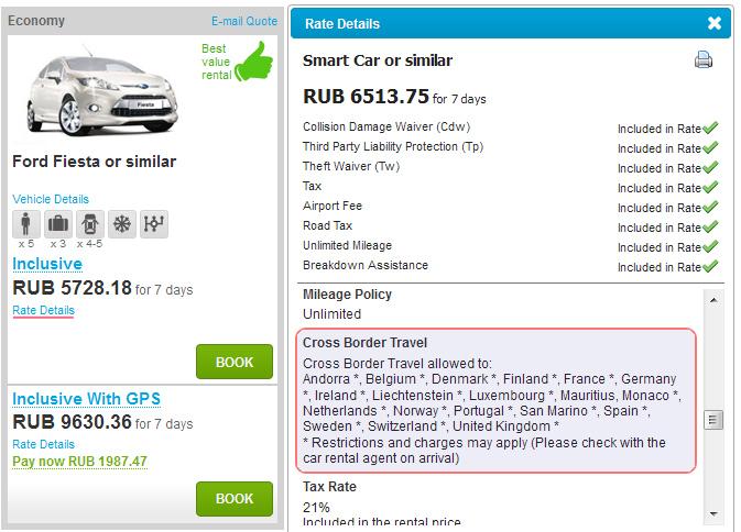Hertz Cars For Rent >> FAQ - Cars Scanner